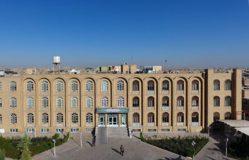 سردر بیمارستان سیدالشهدا یزد